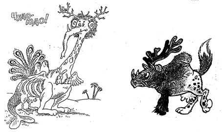"""В нашем случае это были: олень из сказки  """"Снежная королева """" Г.X.Андерсена, кит из сказки П.Ершова  """"Конек-горбунок """"..."""