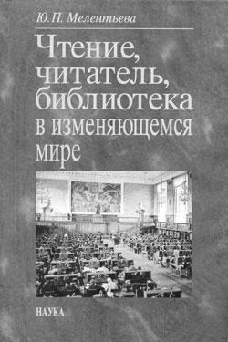 Книгу ангел западного окна